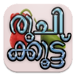 Ruchikoottu -Malayalam Recipes Apk