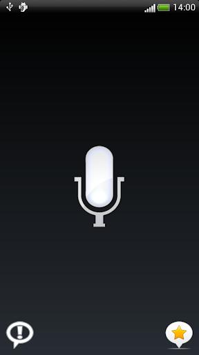 變聲app _ 軟體下載| 重灌狂人