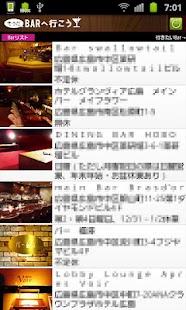 Let's go to Bar- screenshot thumbnail
