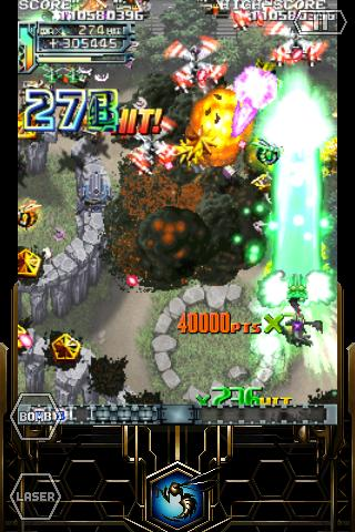 DODONPACHI RESURRECTION- screenshot