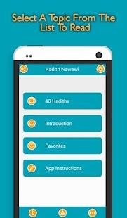 40 Hadith Nawawi - screenshot thumbnail
