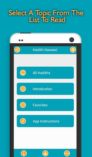 Hadith Nawawi - screenshot