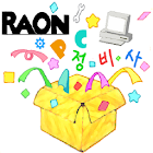 Raon PC정비사 2급 필기 icon