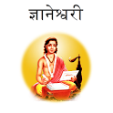 Gyaneshvari icon