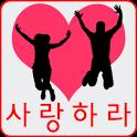 ♡사랑하라♡ 랜덤채팅 솔로탈출  미팅포유 러브톡 st icon