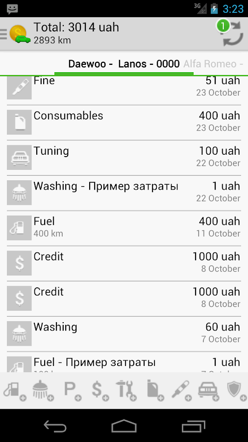 Car costs accounting- screenshot