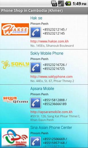 Phone Shop in Cambodia Khmer