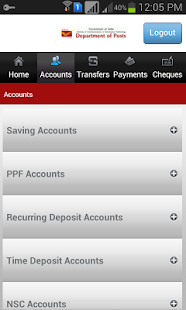 India Post Mobile Banking- screenshot thumbnail