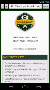 Packernet- screenshot thumbnail