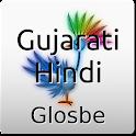 Gujarati-Hindi Dictionary