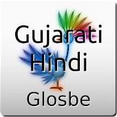 Gujarati-Hindi Dictionary