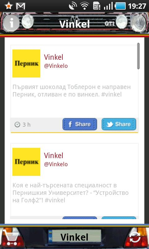 Vinkel - screenshot
