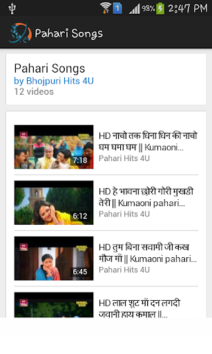 Pahari Songs