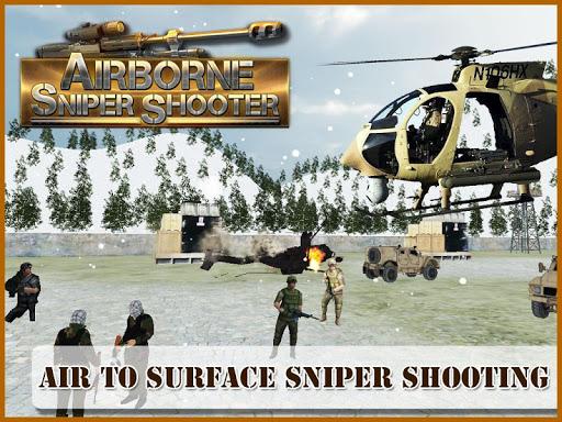 空降狙擊手射擊