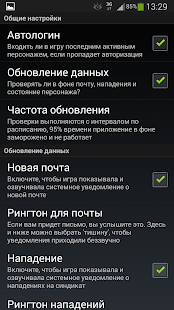 GanjaWars.ru для Android- screenshot thumbnail
