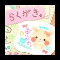 Rakugaki LiveWallpaper logo