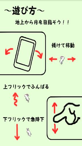 【免費動作App】Rabbit-APP點子