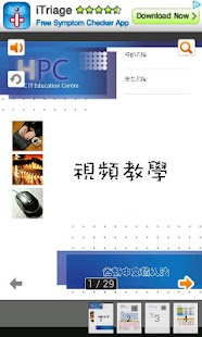 CangJie eBook- screenshot thumbnail