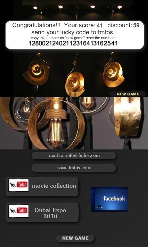 FMFOS WIN- screenshot