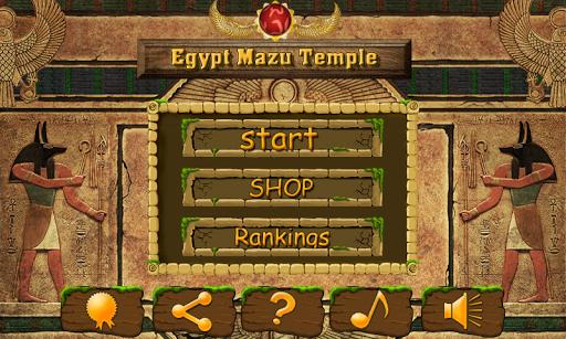 埃及祖瑪神廟