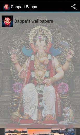 Ganpati Bappa's HD Wallpapers