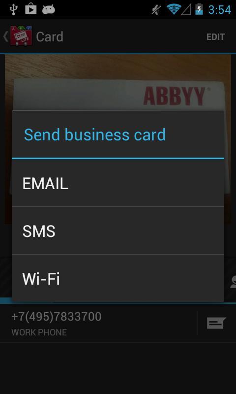 Business Card Reader Lite screenshot