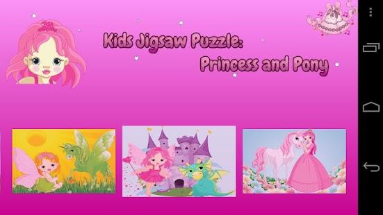 Kids Puzzle Princess Lite - screenshot thumbnail