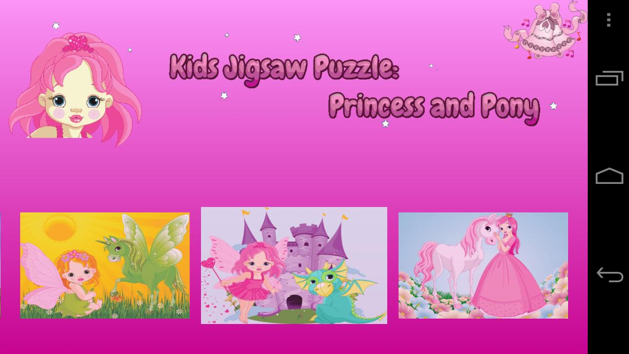 Kids Puzzle Princess Lite - screenshot
