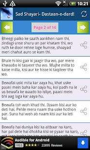 Sad Shayari (Dastaan-e-dard) - screenshot thumbnail