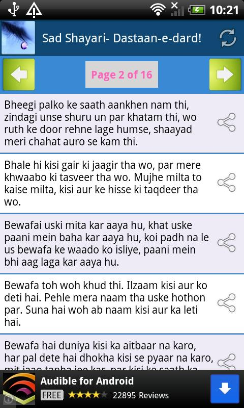 Sad Shayari (Dastaan-e-dard) - screenshot