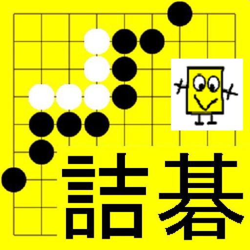詰碁解析 LOGO-APP點子