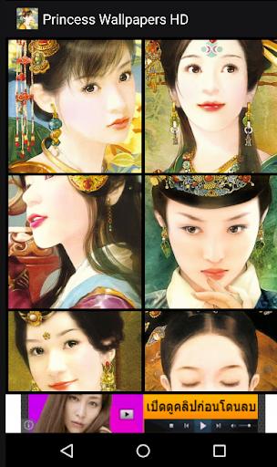 Princess Wallpapers HD