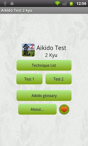 無料运动Appの合気道テスト2級|HotApp4Game