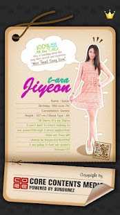 TARA Official [JIYEON 3D] - screenshot thumbnail
