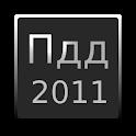 AndroidExam ПДД Lite logo