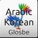Arabic-Korean Dictionary icon