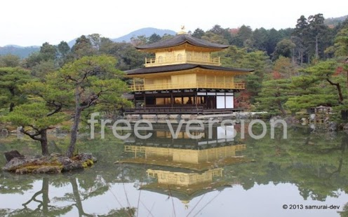 Kyoto pictures free (alpha) - screenshot thumbnail