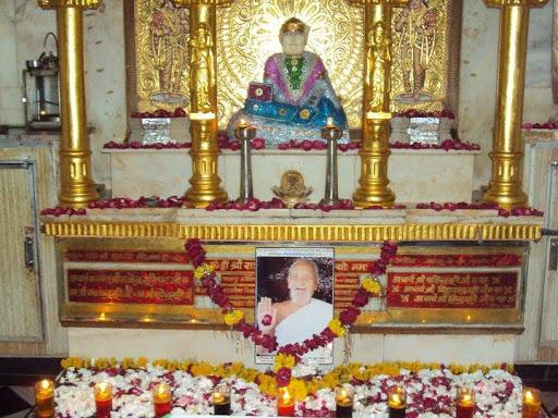 Rajendra Suriji