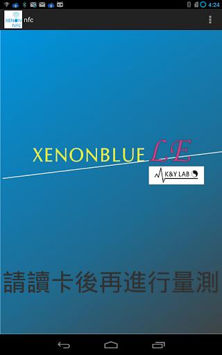 玩工具App Xenon NFC免費 APP試玩