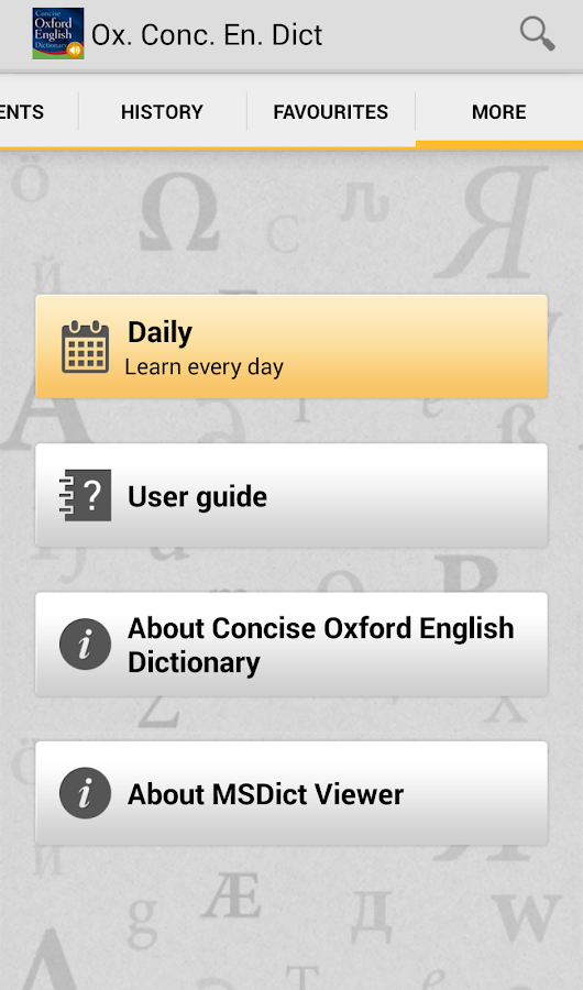 Concise Oxford English - screenshot