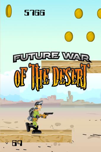 将来の砂漠 - 戦争の世界