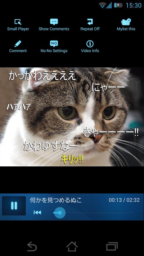 niconico - Japan's biggest UGM - screenshot
