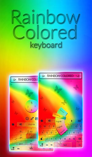 虹色のキーボード
