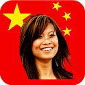Talk Chinese (Free) logo
