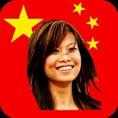 Talk Chinese (Free)