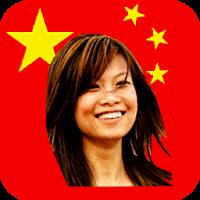 Talk Chinese (Free) 1.2