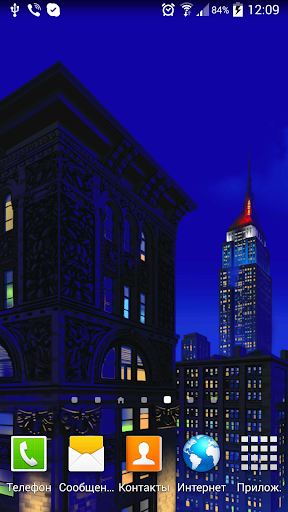 New York City Live Wallpaper