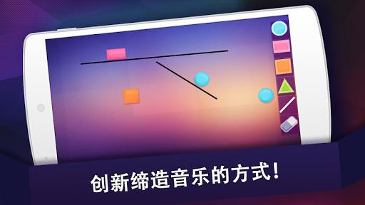 不靠後製變魔術四款App讓你輕鬆創造無限可能第1 頁:: 新聞快訊:: 行動 ...