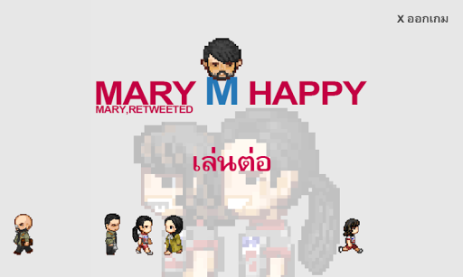 MARY M HAPPY