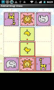 Animal Shogi Chess - screenshot thumbnail